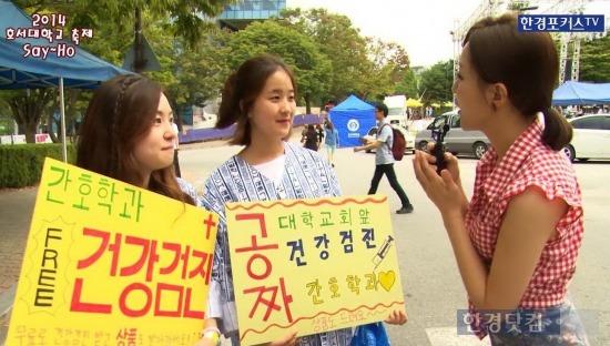 지난 달 23-25일 열렸던 호서대(총장 강일구) 'Say Ho Festival'은 총학생회 주도로 '술없는 축제'로 진행돼 대학축제의 새로운 방향을 제시했다는 평가를 받았다. / 한경 포커스TV 제공.