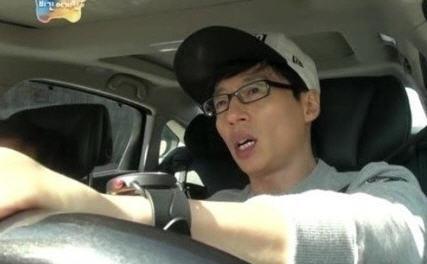 사진=MBC '무한도전' 방송 캡처