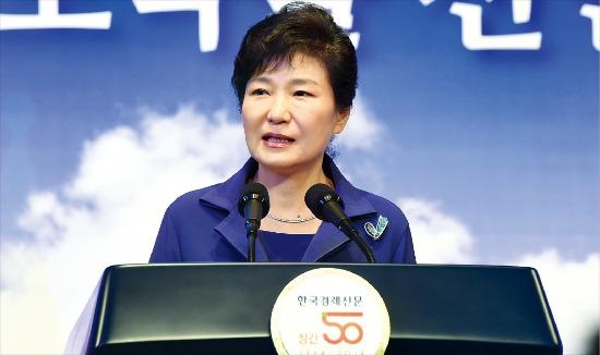 박근혜 대통령이 6일 서울 소공동 롯데호텔에서 열린 한국경제신문 창간 50주년 기념식에서 축사를 하고 있다. 강은구 기자 egkang@hankyung.com