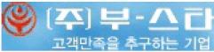 [2014 대한민국 에너지대전] 신재생에너지 사용하는 목재펠릿 보일러