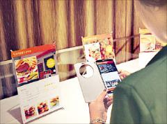 이케이웍스의 상점 찾는 앱 '스테이하이'.