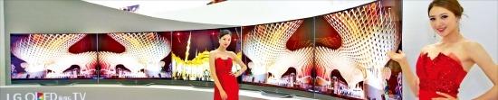 [월드IT쇼] 불 붙은 TV 혁신 경쟁