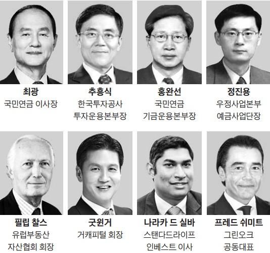 """[ASK2014] """"해외 부동산 투자 대상 정밀겨냥  필요"""""""