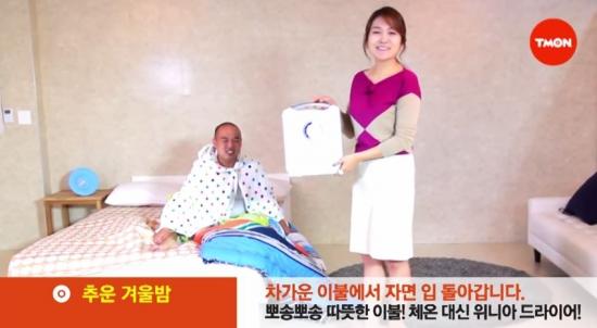 소셜커머스에 쇼핑호스트가 떴다…티몬, 동영상 상품소개 선보여