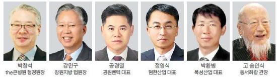 예술 나눔 실천 the큰병원, 경남메세나 대상