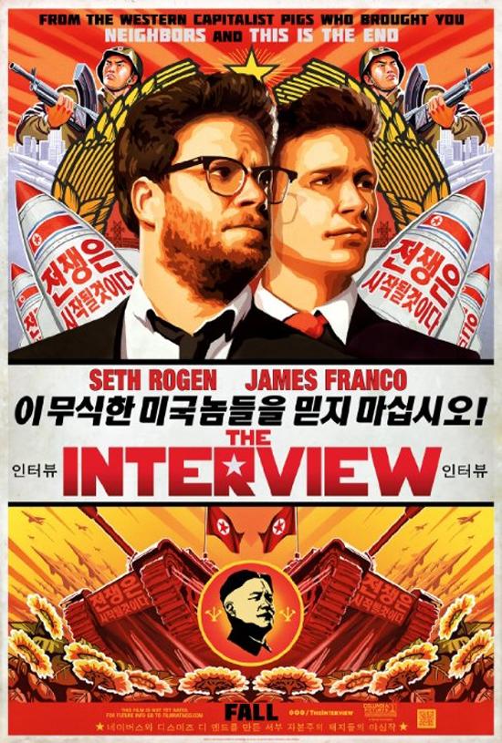 코미디 영화 '인터뷰' 한국판 포스터.