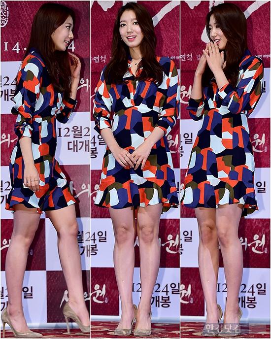 [포토] 박신혜, '다이어트로 완성한 늘씬한 몸매'