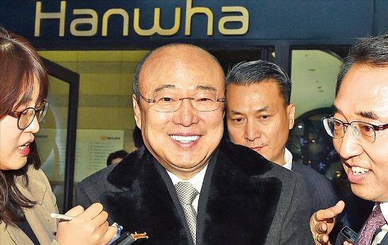 2년3개월 만에 출근한 김승연 회장