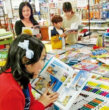 개정 도서정가제가 오는 20일로 시행 한 달을 맞는다. 서점을 찾은 독자들이 책을 고르고 있다. 연합뉴스