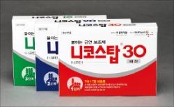 담뱃값 오르고 금연 확산…한독 '표정관리'