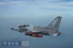 대전 폭음 소닉붐 /SBS 영상 캡처