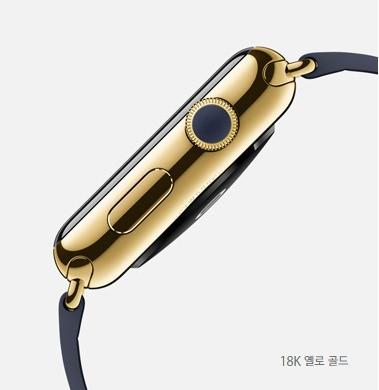 애플 워치 18K 골드 버전. 출처=애플 홈페이지