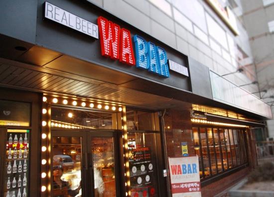 [2015 대한민국 퍼스트브랜드 대상] WABAR, 런칭 14주년 맞아 수제맥주 전문점으로 리브랜딩