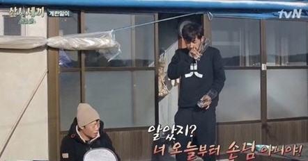 삼시세끼 차승원 유해진 손호준 / 사진= tvN 예능 프로그램 '삼시세끼 어촌편' 캡처