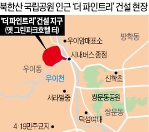 [경찰팀 리포트] '유령 리조트'된 6000억짜리 북한산 파인트리 콘도