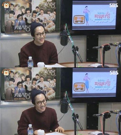 / SBS '최화정의 파워타임'