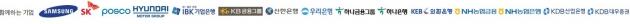 """[2015 대한민국 고졸 인재 Job Concert] 은행장들 직접 면접 """"열정 넘치는 고졸 인재 꽉 잡고 싶네요"""""""