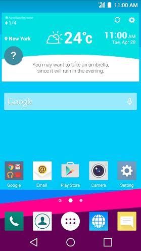 간결하고 단순해지 UX 4.0 홈 화면.