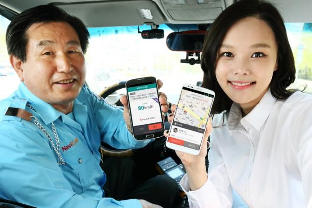 SK플래닛 'T맵 택시' 시동…속도 올리는 택시앱 경쟁