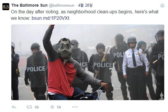 미국 볼티모어 폭동 현장 사진. 출처=볼티모어 선 트위터  캡처 @baltimoresun