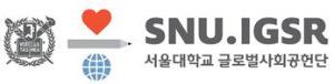 서울대, '대지진' 네팔 대학 재건에 팔 걷었다