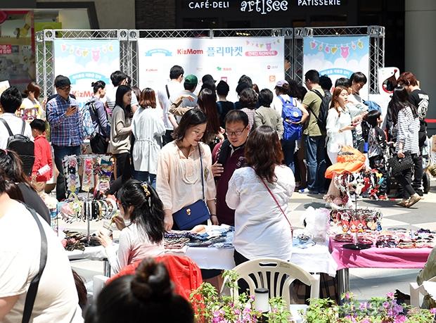 [포토] 다양한 육아·생활용품 가득한 '키즈맘 플리마켓'
