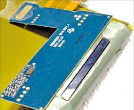 삼성 플렉시블 모바일 구동칩