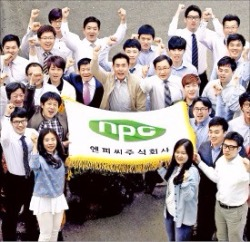 """NPC, 팰릿 렌털사업 확대…5년내 그룹 매출 1조 달성"""