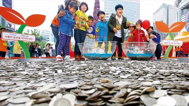 """""""네팔의 희망을 위해"""" 사랑의 동전밭"""