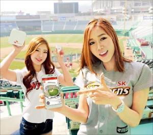 [프로야구 마케팅 열전] 스포츠에 재미 더한 행복한 '팬 마케팅'