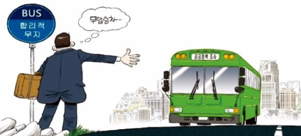[한국 현대사] 공공문제 외면하는 '합리적 무지'로 이익집단에 휘둘리는 다수결 선거제도