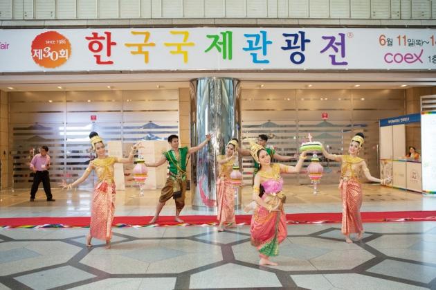 한국 최장수 여행박람회, 제30회 한국국제관광전 개막!