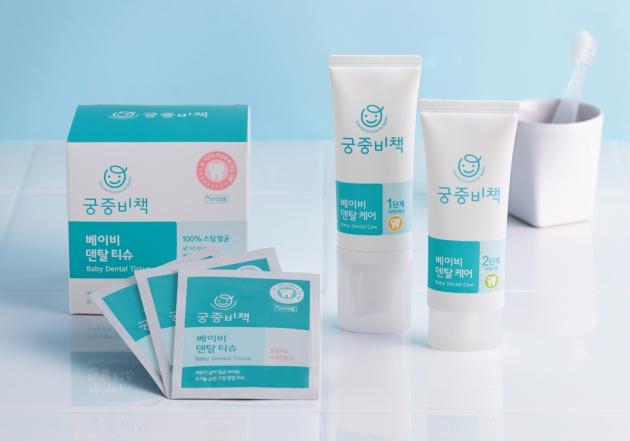 궁중비책, 안심 유아 구강케어 3종 출시