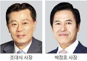 SK(주)+SK C&C 합병…8월 통합SK(주) 출범…바이오·LNG·반도체모듈 '3대 동력' 육성