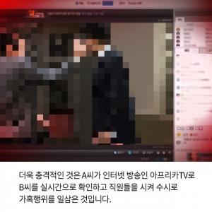 """'인분교수' 피해자 """"위자료 130만원?…밀린급여만 600만원"""""""