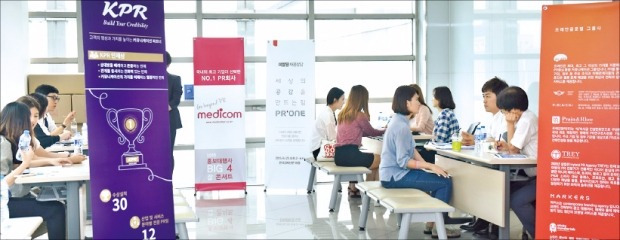 지난달 26일 한국경제신문 18층 다산홀에서 열린 홍보대행사 잡콘서트에 참가한 대학생들이 상담을 받고 있다.