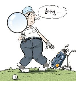 [김헌의 골프 재해석 (1)] 골프 실력은 미스샷에 대한 해석력