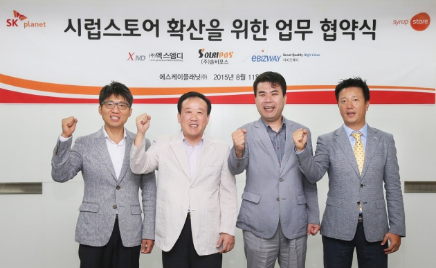 SK플래닛, POS 3개사와 업무협약…O2O 마케팅 맞손