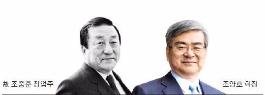 """[광복 70년, 다시 기업가 정신이다] 조중훈 창업주 경영 철학…""""운수업은 산업의 혈관이다"""""""