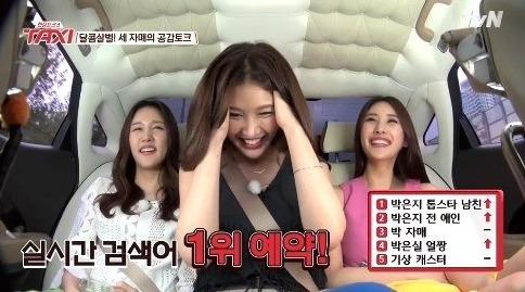 택시 박은지 택시 박은지 택시 박은지 택시 박은지 택시 박은지 / 사진 = tvN '현장토크쇼 택시' 방송화면