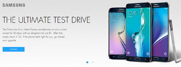 삼성전자의 프로모션 사이트에 게재된 '단돈 1달러 30일 체험 이벤트' 화면 캡처.