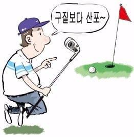 [김헌의 골프 재해석 (4)] '똑바로'보다 '일관성'이 먼저다
