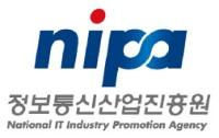 [충북혁신도시] 진천에 ICT 클러스터 '새 물결'…일자리 창출·SW 교육도 앞장