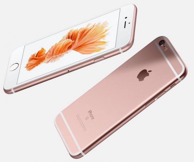 아이폰6s 로즈골드 / 아이폰6s 로즈골드 사진=애플