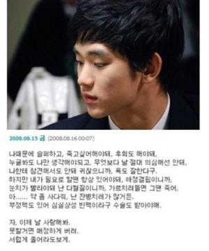 싸이월드 | 텐아시아