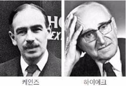 [Cover Story] 중상·중농·고전·신고전학파·케인즈·하이에크…경제학으로 본 '부국(富國)의 길'
