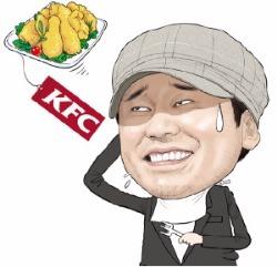 """[마켓인사이트] YG엔터 """"KFC 군침 도는데…"""""""