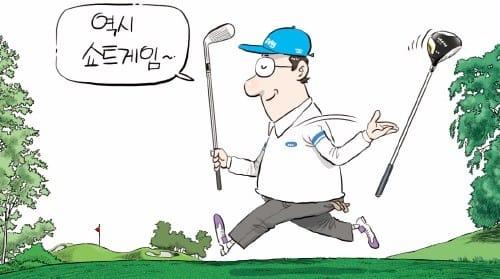 [김헌의 골프 재해석 (9)] 롱게임 먼저냐, 쇼트게임 먼저냐