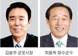 '초졸 신화' 이뤄낸 김윤주·최용득