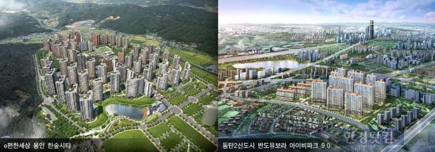 서울~세종 민자고속도로, 수혜 예상되는 지역·아파트는?